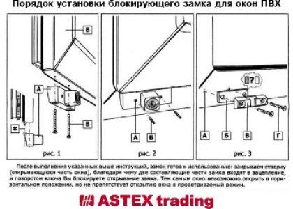 instruksiy-1
